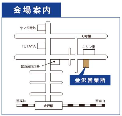 ヨシダ金沢map