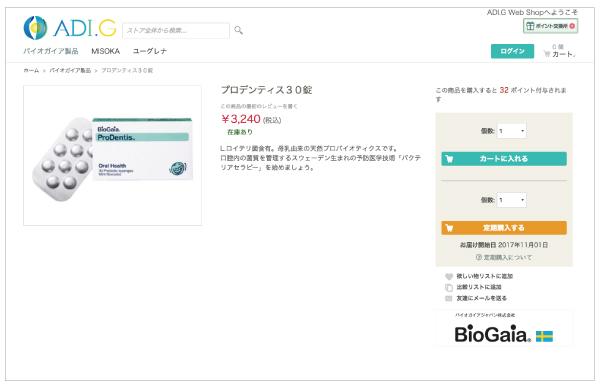 webshop_renewal02